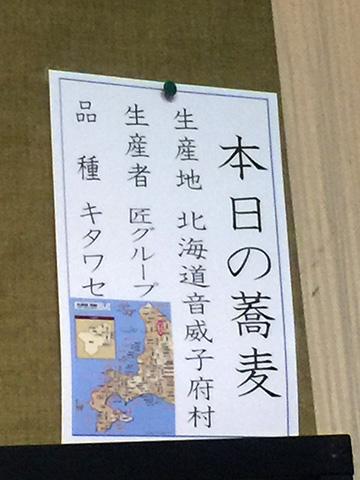 2016_0423_06