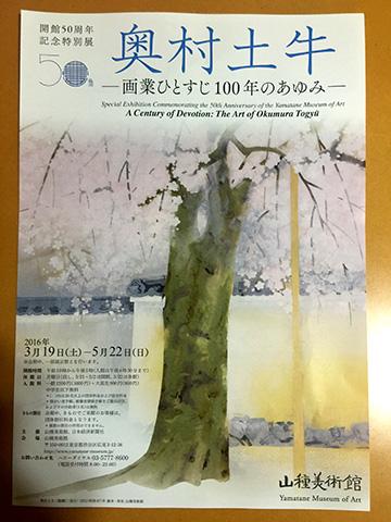 2016_0430_04