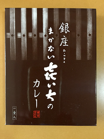 2016_0528_01