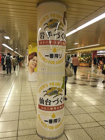 2016_0606_02