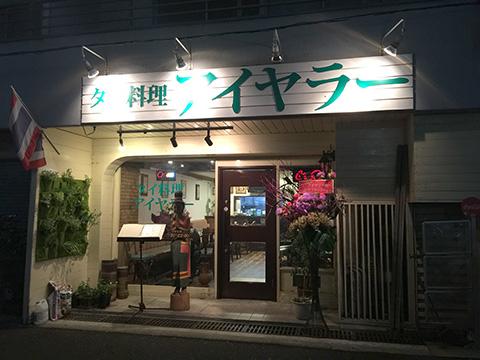 2016_0716_09