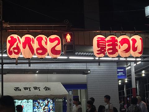 2016_0806_06