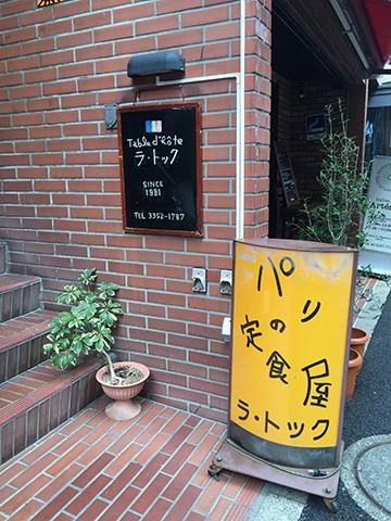 2016_0902_10