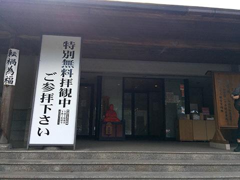 2016_0910_13