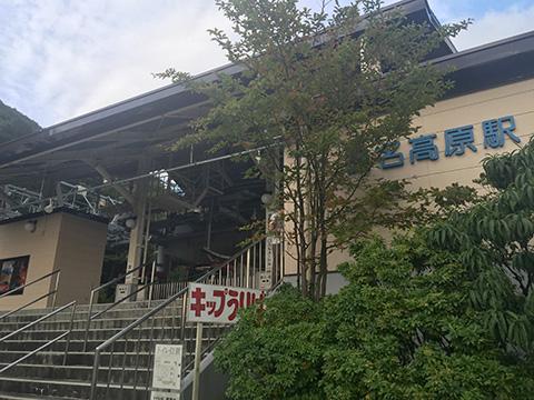 2016_0910_20