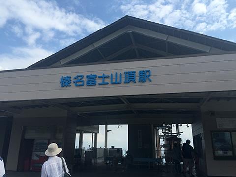 2016_0910_21