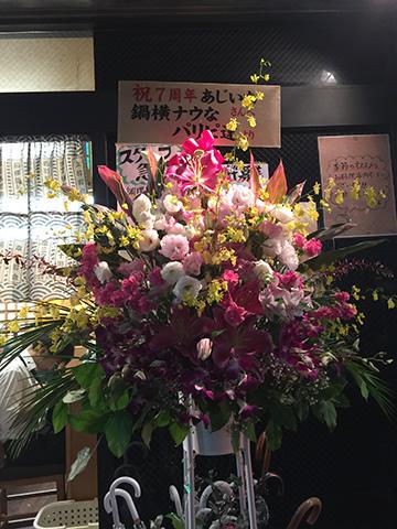 2016_1003_01