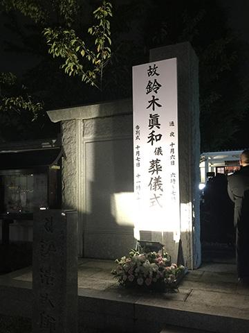 2016_1006_01