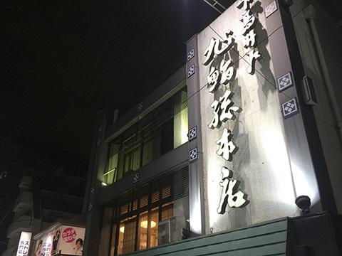 2016_1006_02