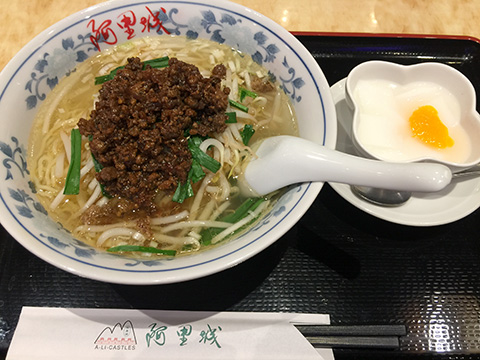 2016_1010_04