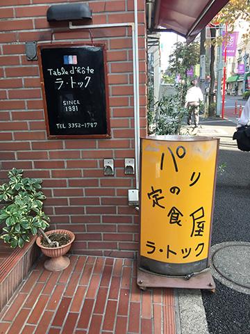 2016_1026_01