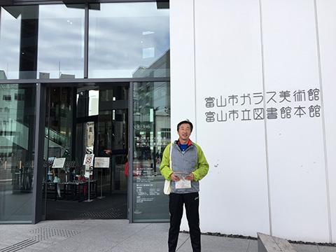 2016_1031_19