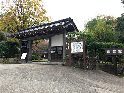 2016_1031_28