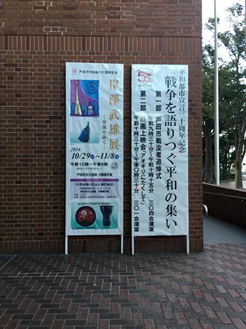 2016_1103_01