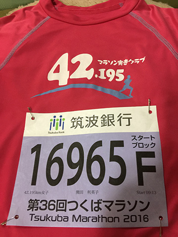 2016_1120_04