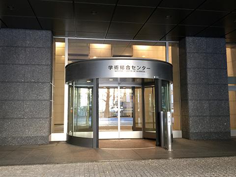 2016_1202_08